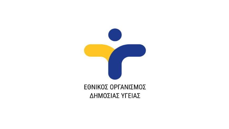 Συνάντηση Θ. Ζαούτη με Κ. Πιερρακάκη: Ο ΕΟΔΥ σε νέα ψηφιακή εποχή